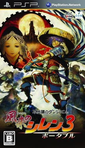 Mystery Dungeon Shiren The Wanderer 3 [PSP] [Multi2] [Mega]