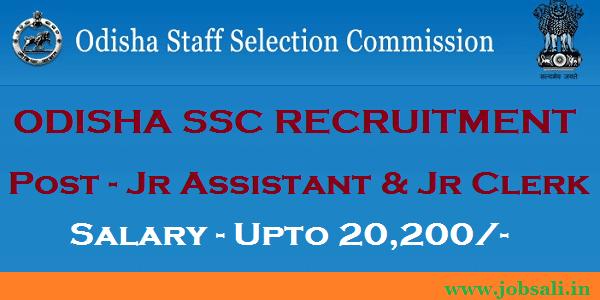 OSSC Online application, Govt jobs in Odisha, job in bhubaneswar for graduate