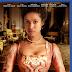 Película: Bella [2013] Audio Latino BRrip XviD