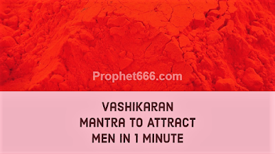 Fast Working Vashikaran Mantra to Attract Men in 1 Minute