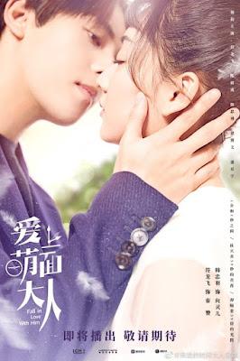 Phải Lòng Manh Diện Đại Nhân - Fall In Love With Him (2021)
