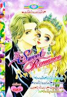 Sweet Romance เล่ม 5