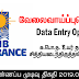 Vacancy In HNB Assurance  Post Of - Data Entry Operator