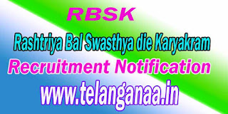 RBSK Rashtriya Bal Swasthya die Karyakram DMHO (District Health Society) Nellore Recruitment Notification 2016