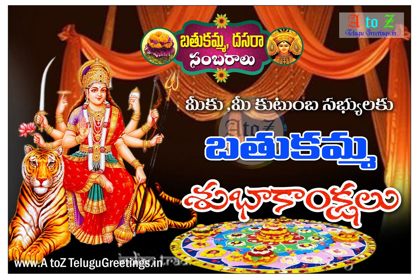 Free download best dussehra greetings free invitations printable bathukamma dasara images telangana jagruthi photos quotes facebook latest2bnew2bhappy2bbathukamma m4hsunfo