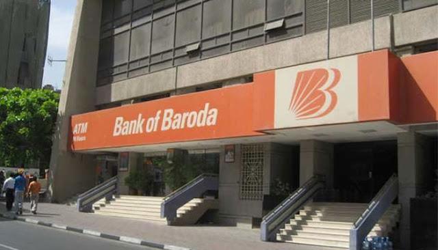 bank of baroda peon salary