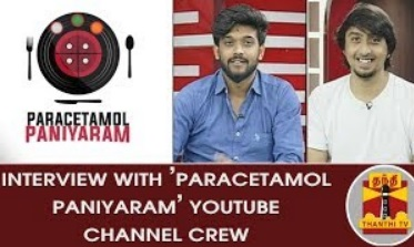 Exclusive Interview with 'Paracetamol Paniyaram' YouTube Channel Crew | Inaiya Thalaimurai