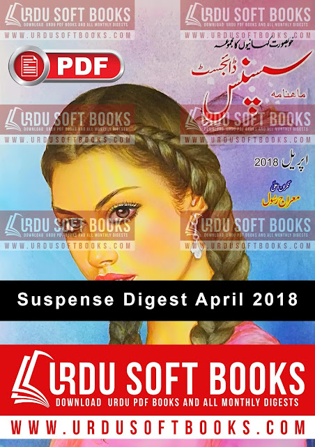 Suspense Digest April 2018 PDF