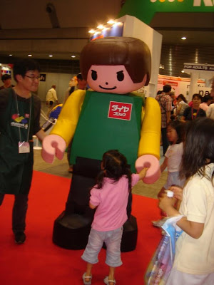 Juguete Japones muy creativos y extraños