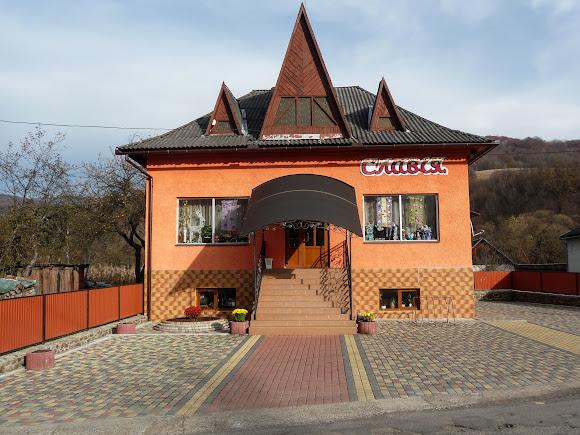 Гірські села Закарпаття: Плоске. Магазин
