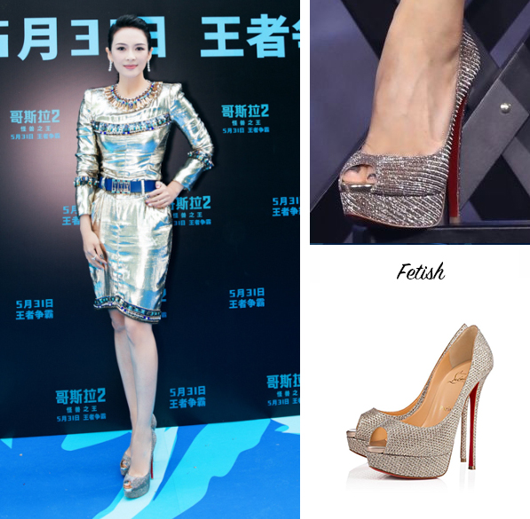 c67064015c76 Zhang Ziyi -  Godzilla  King of the Monsters  Press Conference in China ·  Célébrités. GettyImages et Christian Louboutin ...