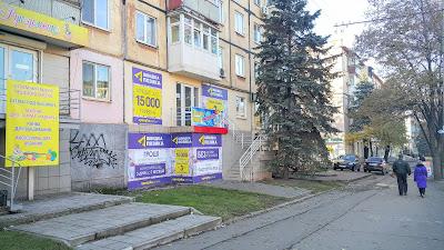 Продажа торгового помещения по ул. Лермонтова, 20