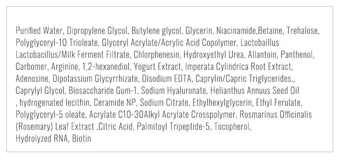 giibon-care-skin-essence