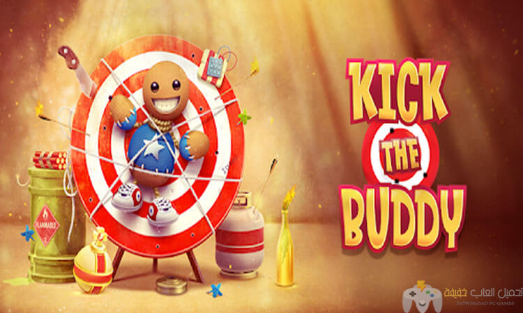 تحميل لعبة Kick The Buddy للكمبيوتر وللاندرويد برابط مباشر من ميديا فاير