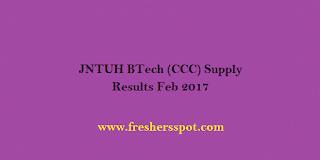 JNTUH BTech Supply Results Feb 2017