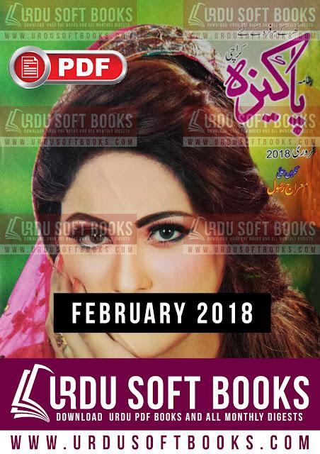 Pakeeza Digest February 2018