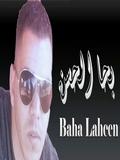 Bahha Lahcen-Rhamt tdrous 2016