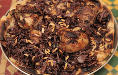 Msakhan Chicken Recipe Arabic Food Recipes