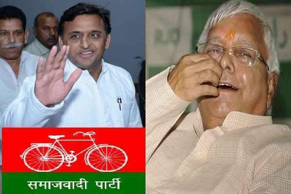 अखिलेश को साइकिल मिल गयी, भाजपा हाथ मलती रह गई: लालू यादव
