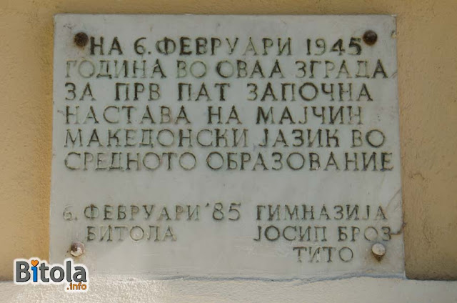 """Gymnasium """"Josip Broz Tito"""" in Bitola – one of the oldest educational institutions in Macedonia"""