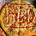 Pizzanya Orang Purwodadi