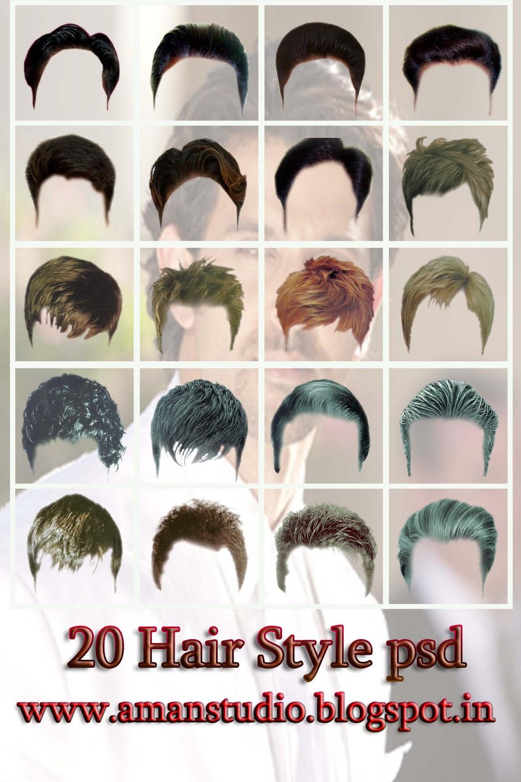 aman studio: 20 hair style psd