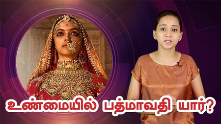 Who is Padmavati ? Complete Info Here ! | History of Rani Padmavati ! | Deepika Padukone
