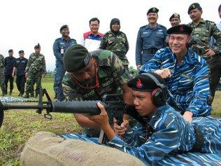 program latihan khidmat negara plkn