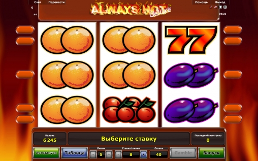 Jucat acum Always Hot Deluxe Slot Online
