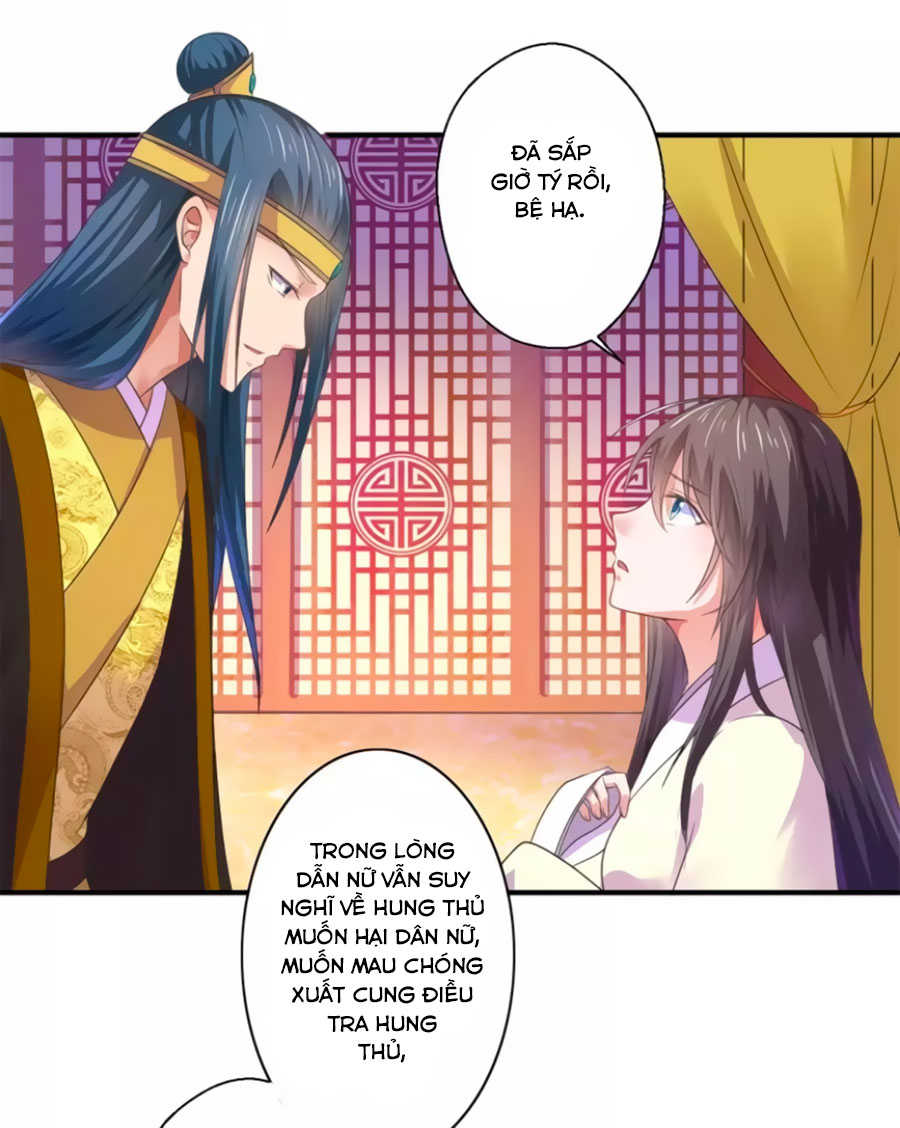 Khuynh Thế Y Phi Muốn Bỏ Chồng Chap 46 page 10