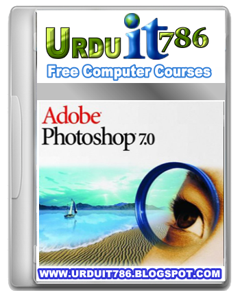 photoshop 7.0 software free