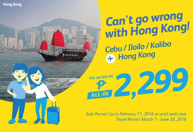 Cheap Flight Hong Kong Promo 2016