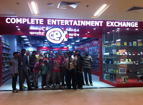 cex electronic store