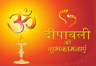 Happy Diwali Status Image