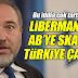 ΑΓΡΙΑ «ΕΠΙΘΕΣΗ» ΚΑΤΑ ΤΗΣ ΤΟΥΡΚΙΑΣ ΑΠΟ ΤΟΝ ΥΠΕΘΑ ΤΟΥ ΙΣΡΑΗΛ! Ο Ερντογάν είναι άκρως επικίνδυνος και πηγή αποσταθεροποίησης στην ευρύτερη περιοχή