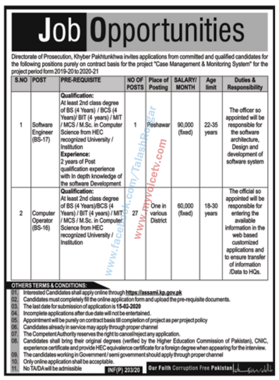 👉 #Jobs - #Career_Opportunities - in Khyber Pakhtunkhwa  - Details on link...
