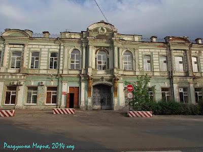 Новочеркасск госпиталь