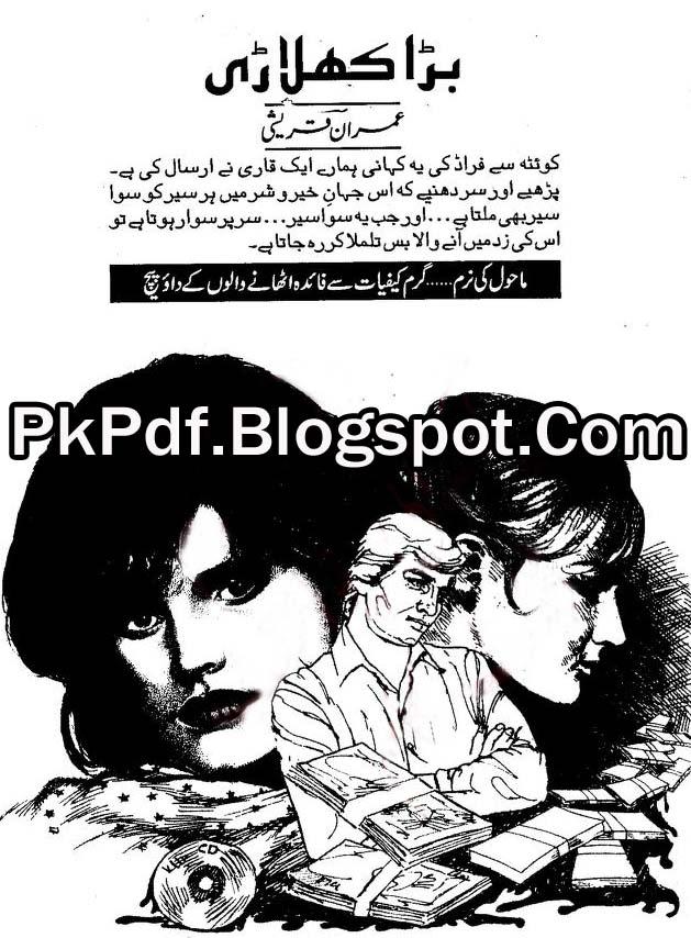 Bara Khiladi Novel By Imran Qureshi Pdf Free Download