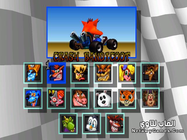 crash game