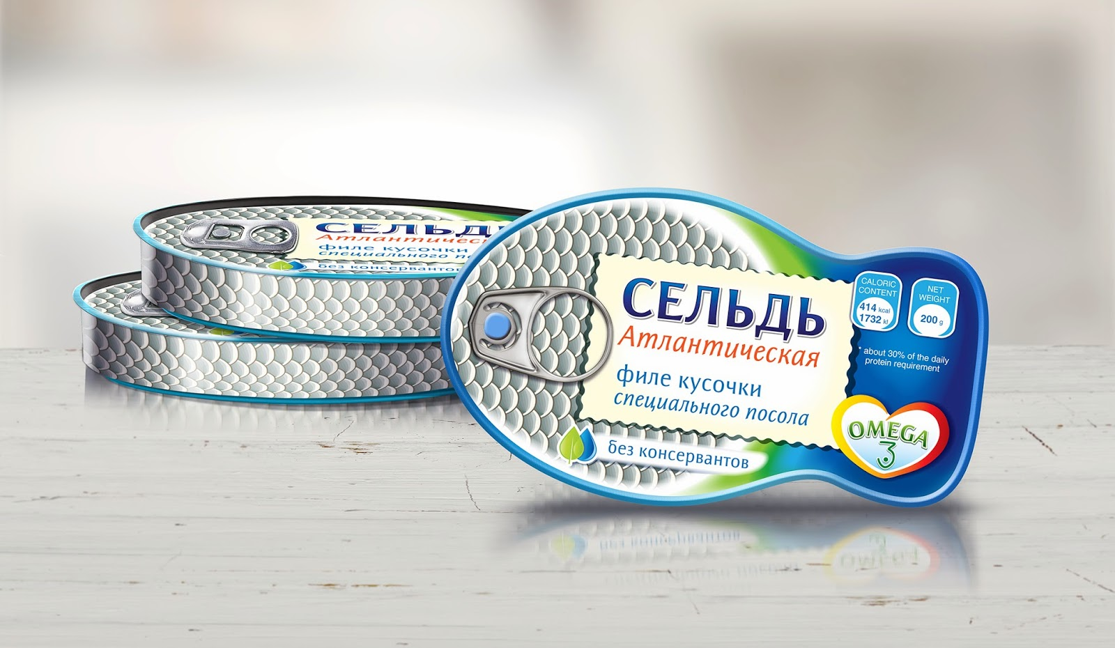 Canned Fish Concept On Packaging Of The World Creative