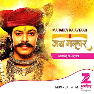 Mahadev Ka Avtar Jai Malhar TV Serial