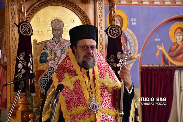 Αποχώρησε ο Μητροπολίτης Μεσσηνίας από τη συνεδρίαση της ιεραρχίας