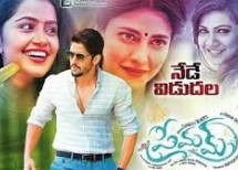Premam 2016 Telugu Movie Watch Online