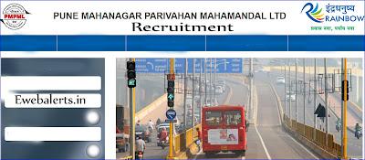 PMPML Recruitment