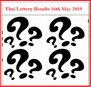 thai-lottery-results-16th-may