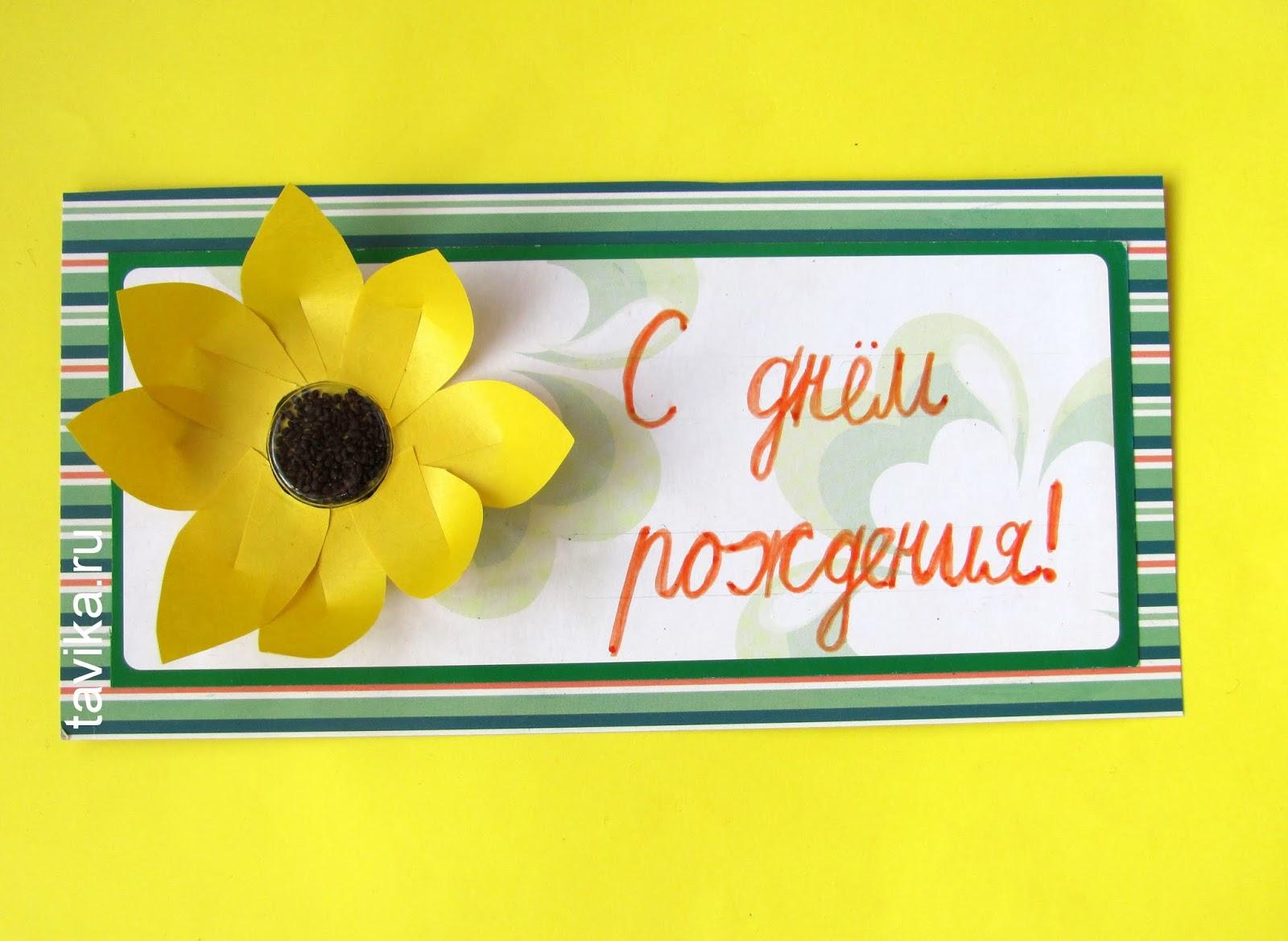 открытка на день рождения бабушке