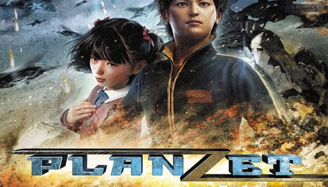 Download Planzet The Movie Subtitle Indonesia