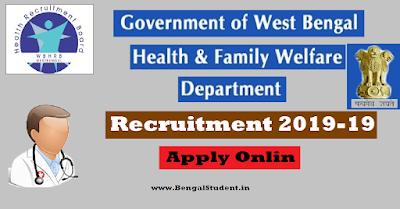 WB Medical Officer Recruitment 2018 - Health & Family Welfare Deptt