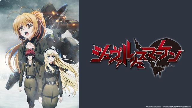 Schwarzesmarken - Top Anime Like Shingeki no Kyojin (Attack on Titan)
