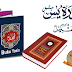 Buku Yasin Dan Tahlil   / Softcover / Hardcover